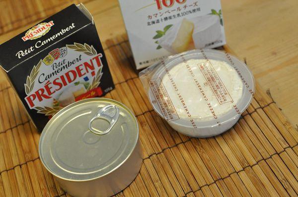 Les fromages au Japon - Cultea