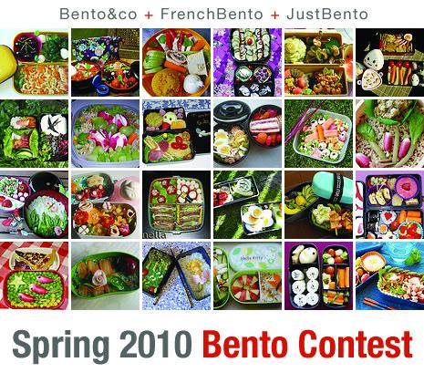 Contest2010