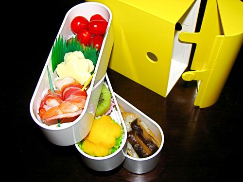 YellowBento3