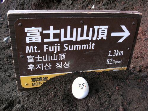 Mt_Fuji_Norio