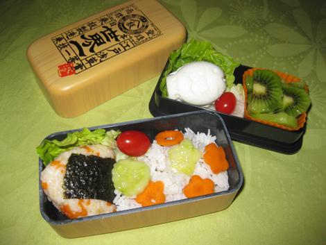 Bento_sekai_ichi