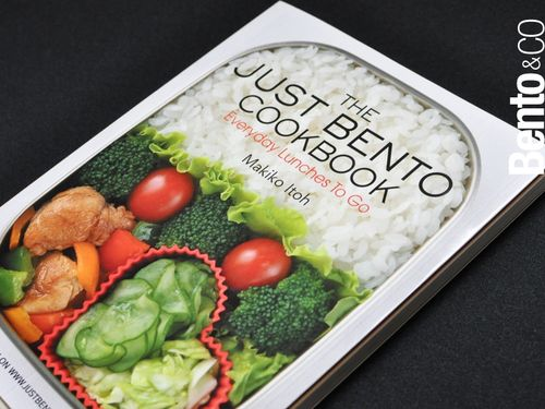 JustBento_CookBook_4