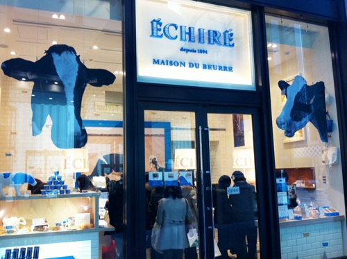Boutique_Echiré