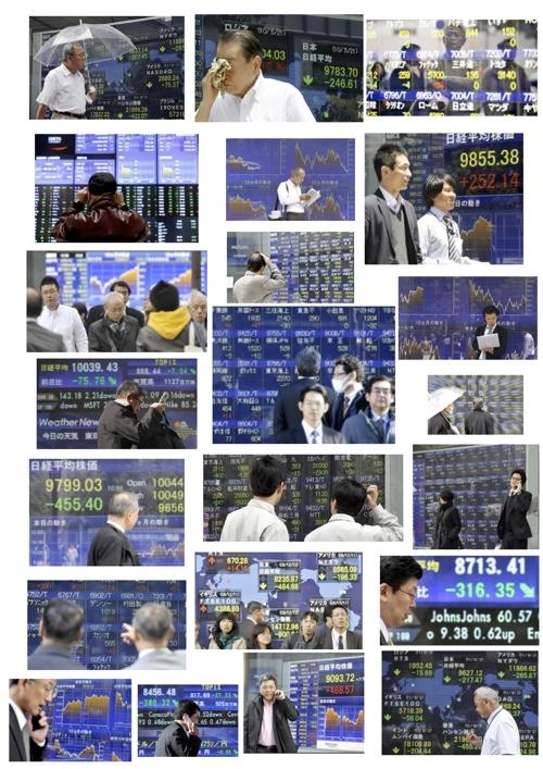 Ces_Japonais_Dvt_les_panneaux-de la bourse