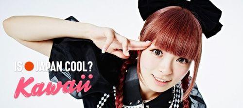 Kawaii cool Japan