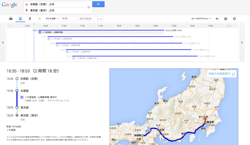Capture d'écran 2014-03-17 à 16.30.02