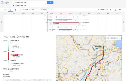 Capture d'écran 2014-03-17 à 16.34.15