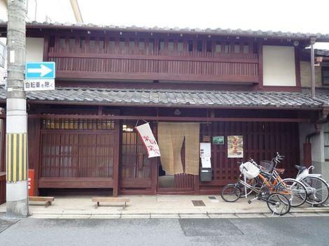 Kyomachiyarakumachi