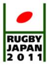Rwc2011